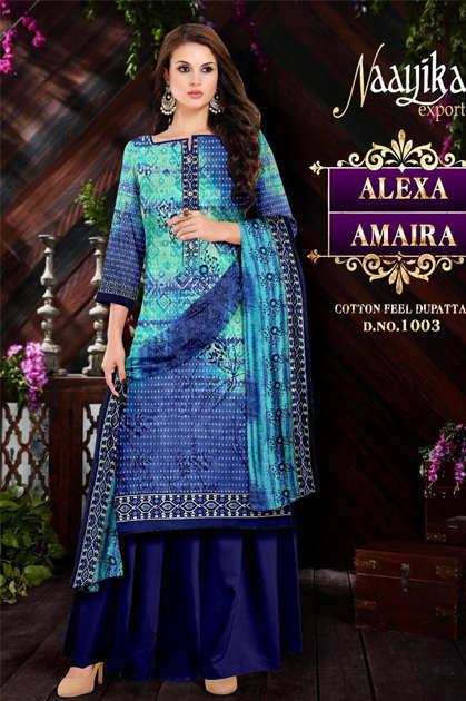 Naayika Alexa Amaira Salwar Suit Wholesale Catalog 8 Pcs