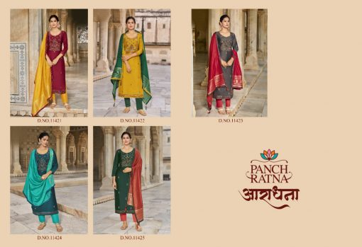 Panch Ratna Aaradhna by Kessi Salwar Suit Wholesale Catalog 5 Pcs 6 510x349 - Panch Ratna Aaradhna by Kessi Salwar Suit Wholesale Catalog 5 Pcs
