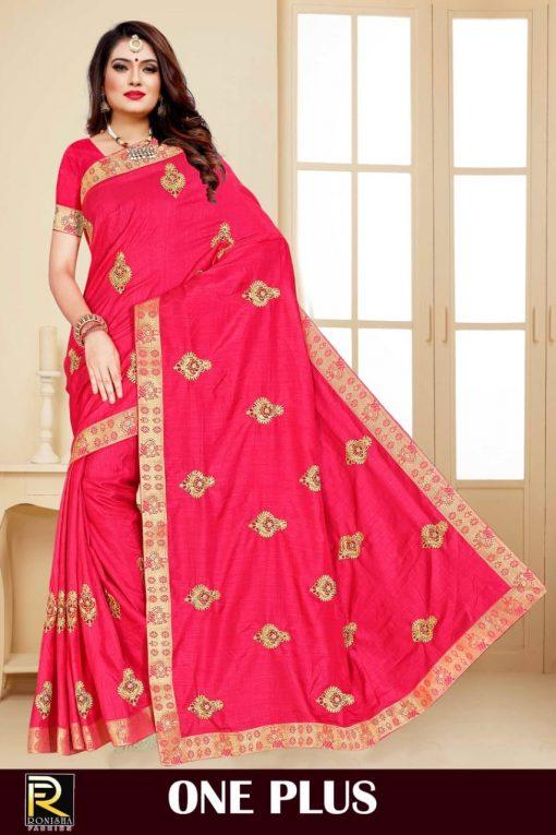 Ranjna One Plus Saree Sari Wholesale Catalog 8 Pcs 2 510x765 - Ranjna One Plus Saree Sari Wholesale Catalog 8 Pcs