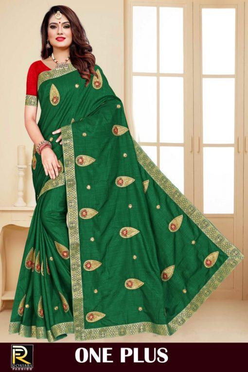 Ranjna One Plus Saree Sari Wholesale Catalog 8 Pcs 3 510x765 - Ranjna One Plus Saree Sari Wholesale Catalog 8 Pcs