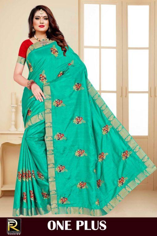 Ranjna One Plus Saree Sari Wholesale Catalog 8 Pcs 6 510x765 - Ranjna One Plus Saree Sari Wholesale Catalog 8 Pcs