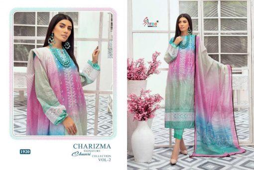 Shree Fabs Charizma Signature Chunri Collection Vol 2 Salwar Suit Wholesale Catalog 7 Pcs 15 510x342 - Shree Fabs Charizma Signature Chunri Collection Vol 2 Salwar Suit Wholesale Catalog 7 Pcs