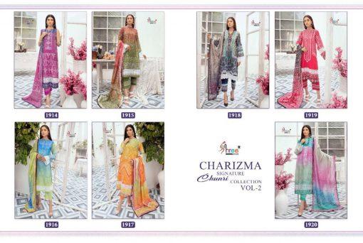 Shree Fabs Charizma Signature Chunri Collection Vol 2 Salwar Suit Wholesale Catalog 7 Pcs 16 510x342 - Shree Fabs Charizma Signature Chunri Collection Vol 2 Salwar Suit Wholesale Catalog 7 Pcs
