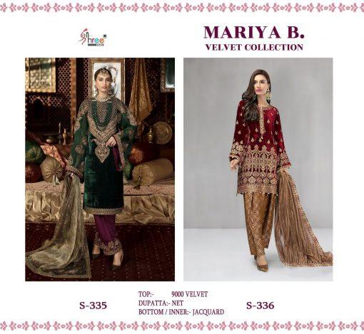 Shree Fabs Mariya B Velvet Collection Salwar Suit Wholesale Catalog 2 Pcs 4 510x469 - Shree Fabs Mariya B Velvet Collection Salwar Suit Wholesale Catalog 2 Pcs