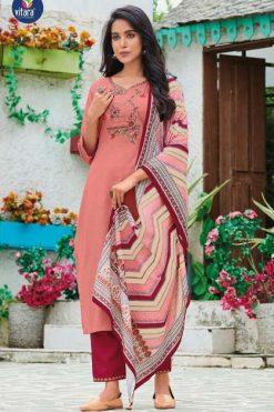 Vitara Star Link Kurti with Dupatta Bottom Wholesale Catalog 5 Pcs