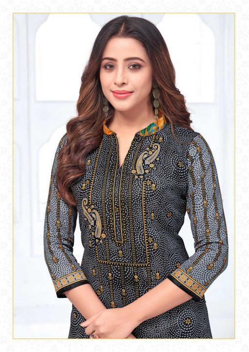 Al Karam Amber Patiyala Salwar Suit Wholesale Catalog 10 Pcs 10 510x721 - Al Karam Amber Patiyala Salwar Suit Wholesale Catalog 10 Pcs
