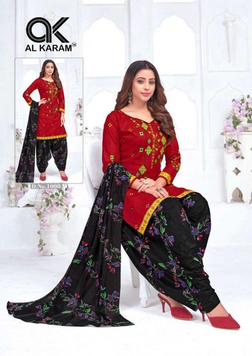 Al Karam Amber Patiyala Salwar Suit Wholesale Catalog 10 Pcs 11 510x721 - Al Karam Amber Patiyala Salwar Suit Wholesale Catalog 10 Pcs