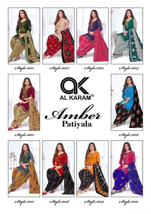 Al Karam Amber Patiyala Salwar Suit Wholesale Catalog 10 Pcs 14 510x721 - Al Karam Amber Patiyala Salwar Suit Wholesale Catalog 10 Pcs