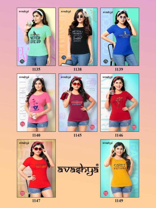 Avashya Replay Vol 1 T Shirt Wholesale Catalog 8 Pcs 9 510x680 - Avashya Replay Vol 1 T-Shirt Wholesale Catalog 8 Pcs