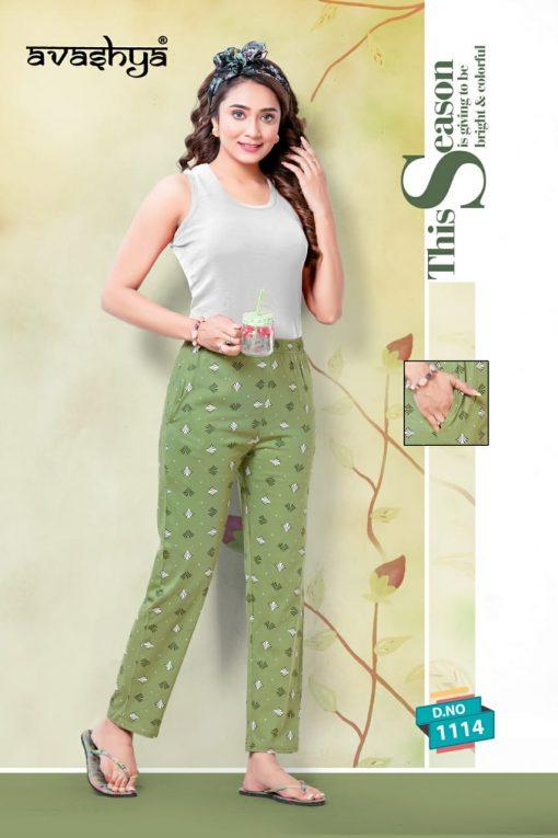 Avashya Retro Pajamas Vol 3 Wholesale Catalog 8 Pcs 1 510x765 - Avashya Retro Pajamas Vol 3 Wholesale Catalog 8 Pcs