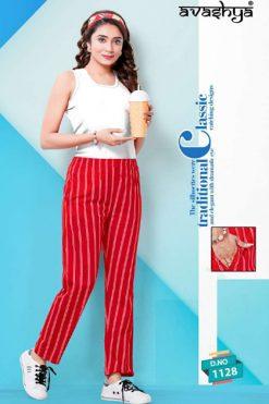 Avashya Retro Pajamas Vol 4 Wholesale Catalog 8 Pcs