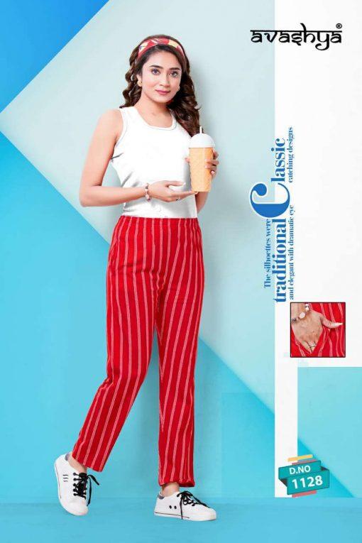 Avashya Retro Pajamas Vol 4 Wholesale Catalog 8 Pcs 6 510x765 - Avashya Retro Pajamas Vol 4 Wholesale Catalog 8 Pcs