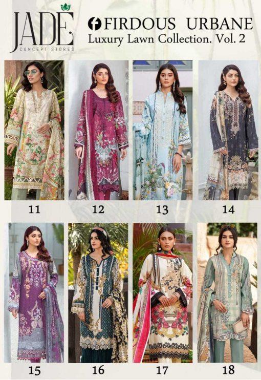 Firdous Urbane Luxury Lawn Collection Vol 2 Salwar Suit Wholesale Catalog 8 Pcs 19 510x742 - Firdous Urbane Luxury Lawn Collection Vol 2 Salwar Suit Wholesale Catalog 8 Pcs