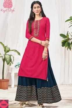 Kajal Style Fashion Bloom Vol 1 Kurti with Palazzo Wholesale Catalog 8 Pcs