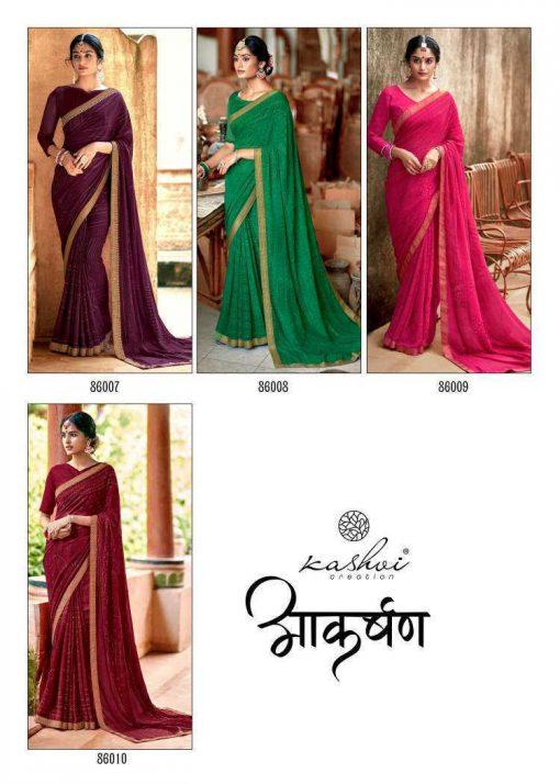Kashvi Aakrshan by Lt Fabrics Saree Sari Wholesale Catalog 10 Pcs 28 510x714 - Kashvi Aakrshan by Lt Fabrics Saree Sari Wholesale Catalog 10 Pcs