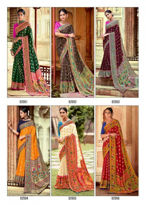 Kashvi Paithani Silk by Lt Fabrics Saree Sari Wholesale Catalog 10 Pcs 28 510x714 - Kashvi Paithani Silk by Lt Fabrics Saree Sari Wholesale Catalog 10 Pcs