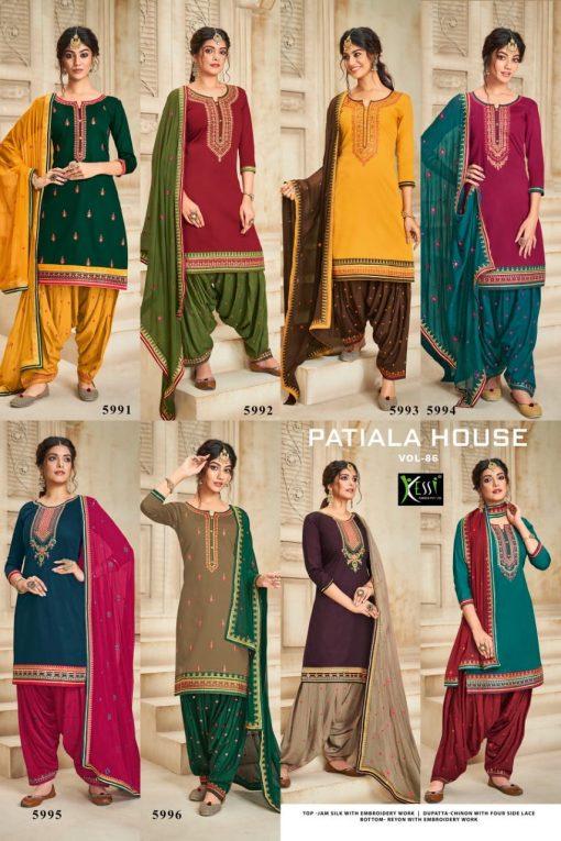 Kessi Patiala House Vol 86 Salwar Suit Wholesale Catalog 8 Pcs 9 510x765 - Kessi Patiala House Vol 86 Salwar Suit Wholesale Catalog 8 Pcs