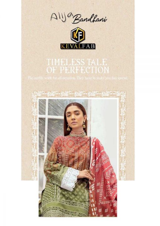 Keval Fab Alija Bandhani Special Vol 2 Salwar Suit Wholesale Catalog 6 Pcs 2 510x720 - Keval Fab Alija Bandhani Special Vol 2 Salwar Suit Wholesale Catalog 6 Pcs