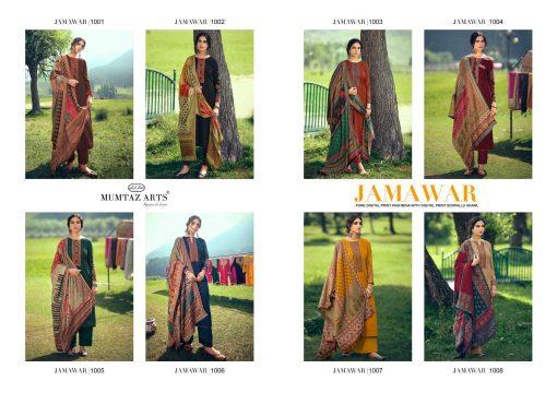Mumtaz Arts Jamawar Pashmina Salwar Suit Wholesale Catalog 8 Pcs 13 510x360 - Mumtaz Arts Jamawar Pashmina Salwar Suit Wholesale Catalog 8 Pcs