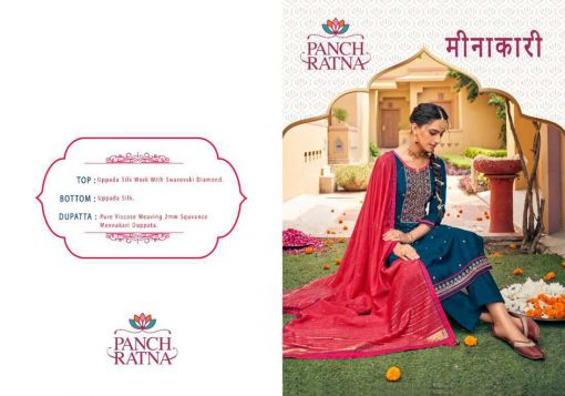 Panch Ratna Meenakari by Kessi Salwar Suit Wholesale Catalog 5 Pcs 4 510x357 - Panch Ratna Meenakari by Kessi Salwar Suit Wholesale Catalog 5 Pcs