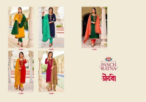 Panch Ratna Odhani by Kessi Salwar Suit Wholesale Catalog 5 Pcs 7 510x357 - Panch Ratna Odhani by Kessi Salwar Suit Wholesale Catalog 5 Pcs