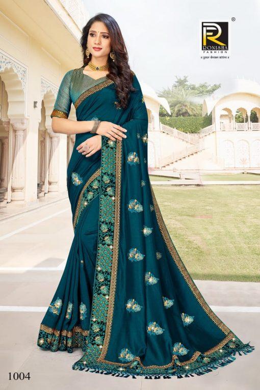 Ranjna Malhar Saree Sari Wholesale Catalog 8 Pcs 5 510x765 - Ranjna Malhar Saree Sari Wholesale Catalog 8 Pcs