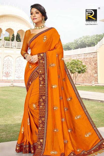 Ranjna Malhar Saree Sari Wholesale Catalog 8 Pcs
