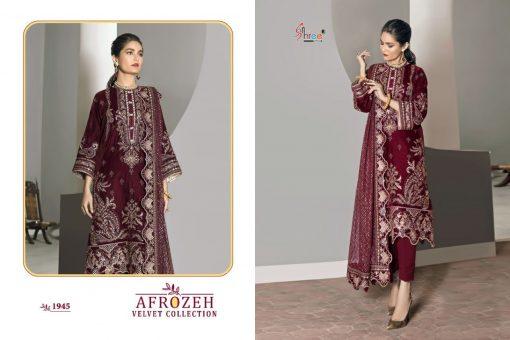 Shree Fabs Afrozeh Velvet Pashmina Collection Salwar Suit Wholesale Catalog 5 Pcs 9 510x340 - Shree Fabs Afrozeh Velvet Pashmina Collection Salwar Suit Wholesale Catalog 5 Pcs