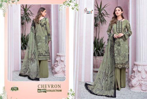 Shree Fabs Chevron Remix Collection Salwar Suit Wholesale Catalog 8 Pcs 3 510x342 - Shree Fabs Chevron Remix Collection Salwar Suit Wholesale Catalog 8 Pcs