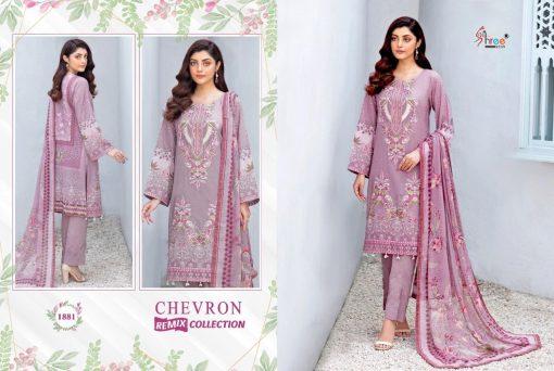 Shree Fabs Chevron Remix Collection Salwar Suit Wholesale Catalog 8 Pcs 9 510x342 - Shree Fabs Chevron Remix Collection Salwar Suit Wholesale Catalog 8 Pcs