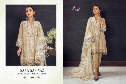 Shree Fabs Sana Safinaz Festival Collection Salwar Suit Wholesale Catalog 8 Pcs 10 510x342 - Shree Fabs Sana Safinaz Festival Collection Salwar Suit Wholesale Catalog 8 Pcs