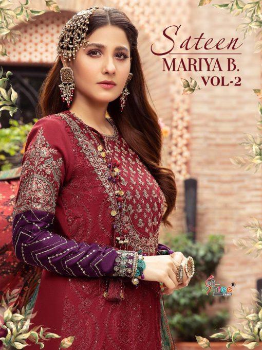 Shree Fabs Sateen Mariya B Vol 2 Salwar Suit Wholesale Catalog 4 Pcs 1 510x680 - Shree Fabs Sateen Mariya B Vol 2 Salwar Suit Wholesale Catalog 4 Pcs