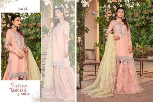 Shree Fabs Sateen Mariya B Vol 2 Salwar Suit Wholesale Catalog 4 Pcs 6 510x340 - Shree Fabs Sateen Mariya B Vol 2 Salwar Suit Wholesale Catalog 4 Pcs